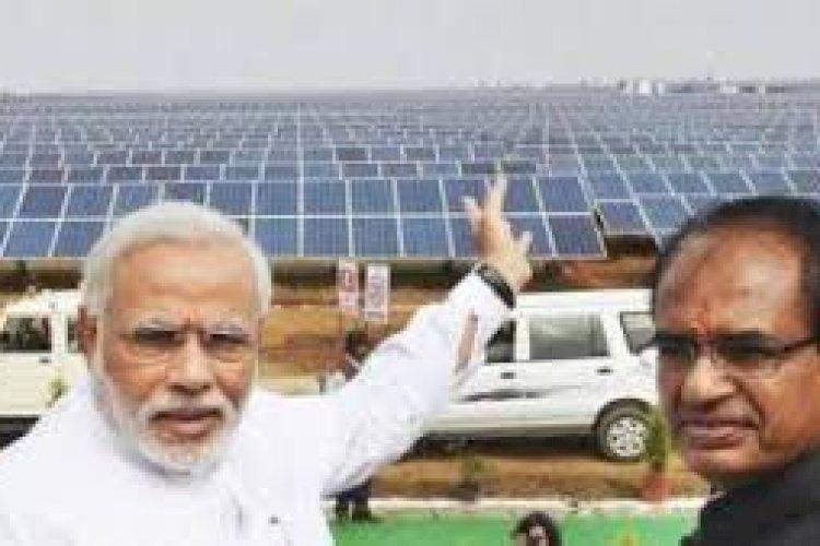 Rewa Ultra Mega Solar
