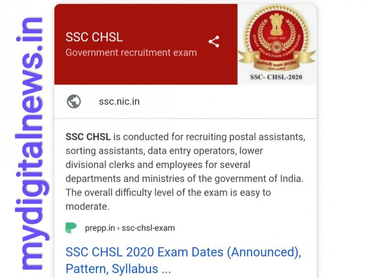 SSC CHSL 2020-21 Notification  in ssc.nic.in Check Eligibility, Exam Dates, Selection Process for Combined Higher Secondary (10+2) Level Exam Dates 2021