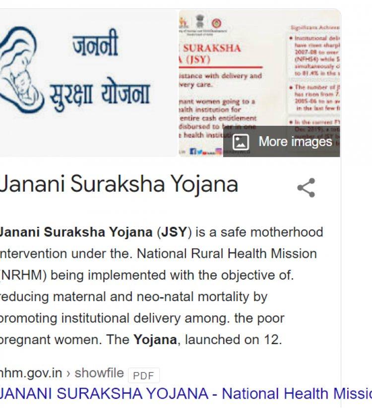 Increase in Institutional Deliveries Under Janani Suraksha Yojana -JSY