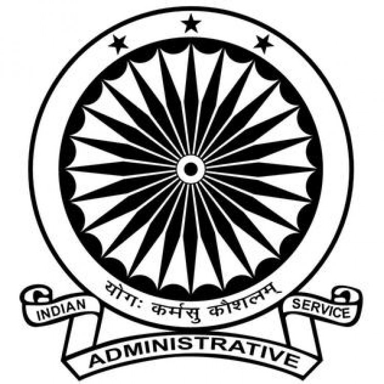All about Indian Administrative Service-IAS