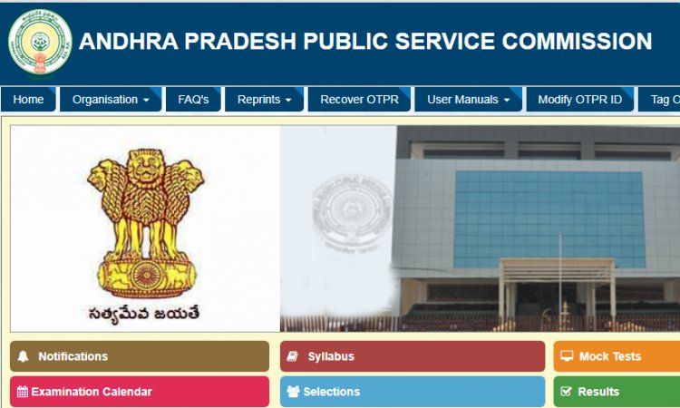 APPSC Syllabus 2021and APPSC Admit Card 2021