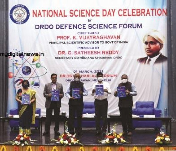 National Science Day : DRDO Celebrates
