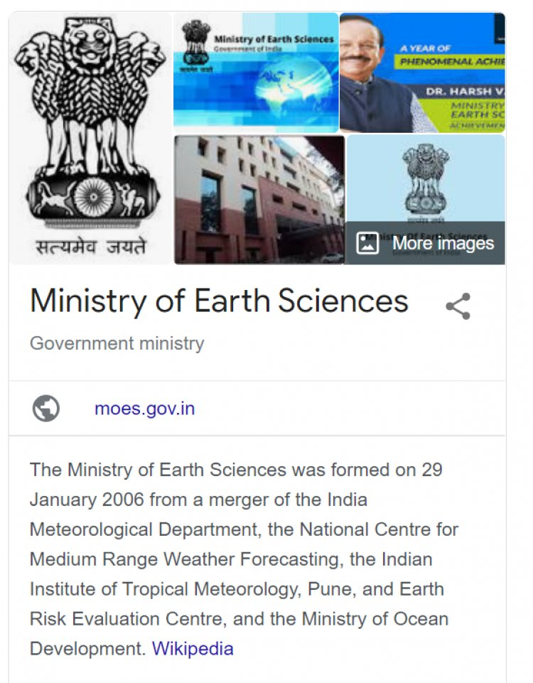 All About the Ministry of Earth Sciences