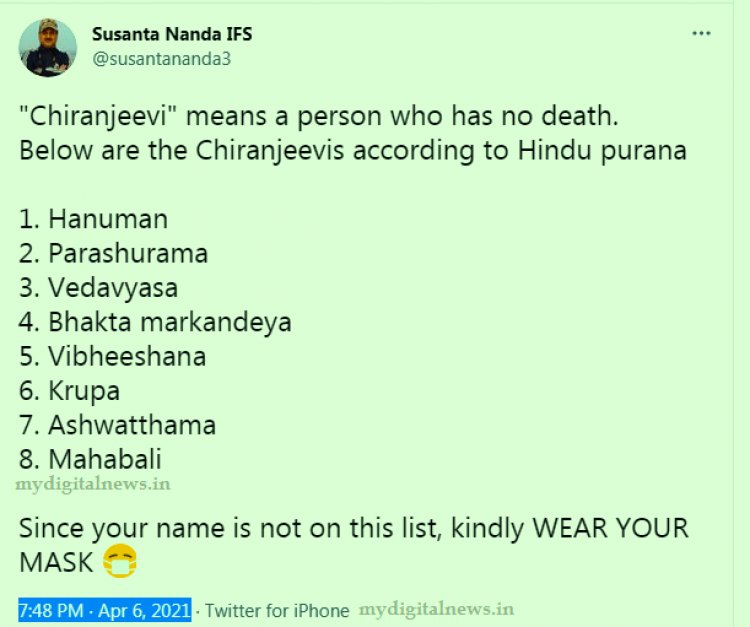 Susanta Nanda IFS took the Internet to NEXT level with his Tremendous Covid Care Tweet