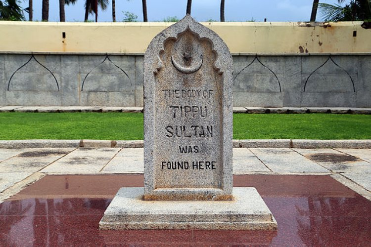 The spot in Srirangapatana where Tipu's body was found