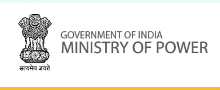 Every thing Need to know about NERPSIP: Ministry of Power: GOI