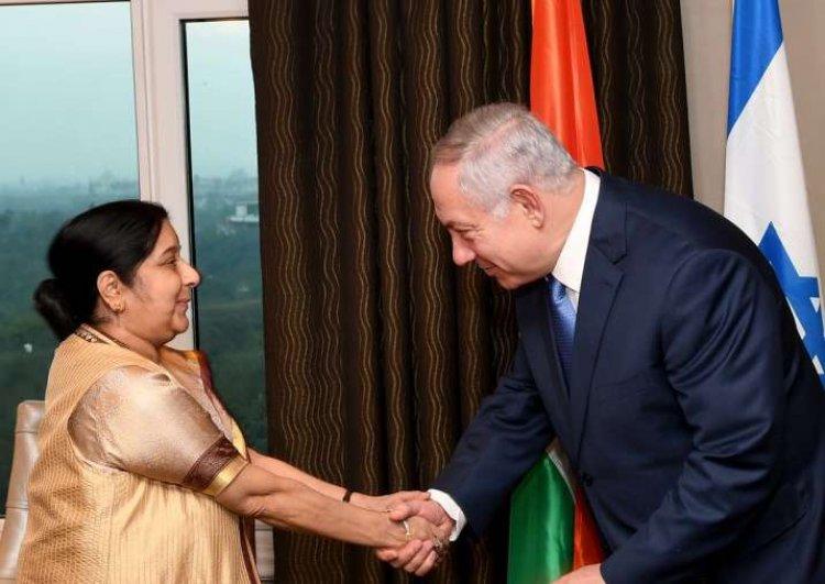 India–Israel relations: Netanyahu's 2018 visit to India