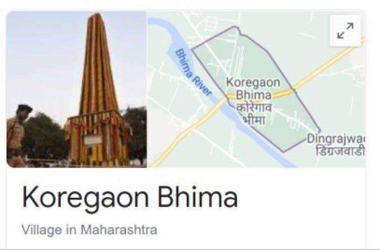 What is Koregaon Bhima ?