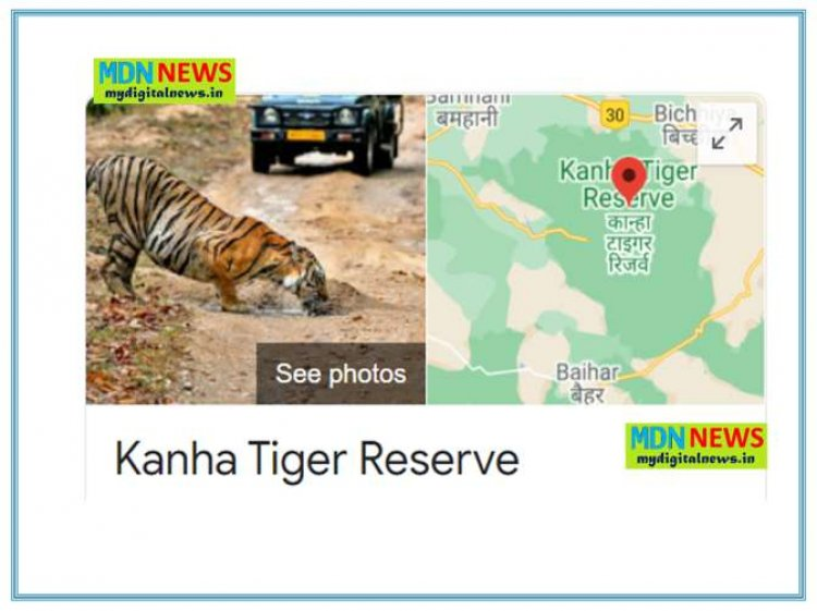 What is Kanha National Park ? and How to go Kanha Wildlife Tour in india? : year 1800 to 2000