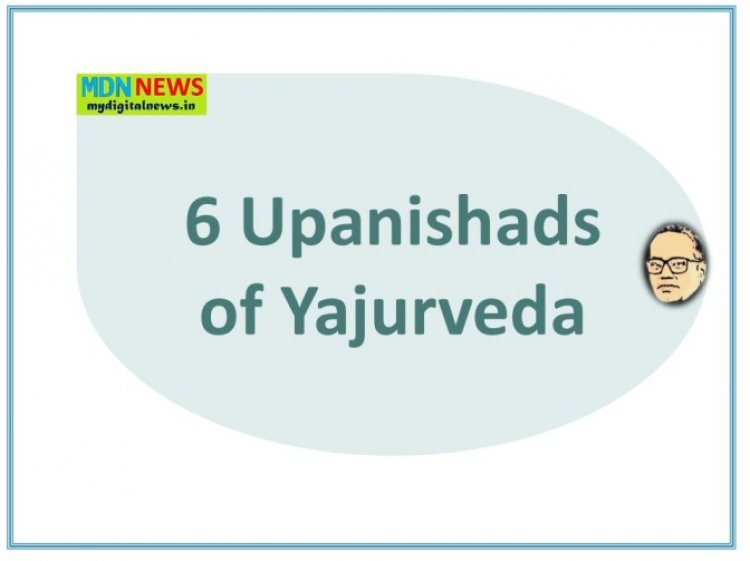 What are the 6 Upanishads of Yajurveda and brief of them ?