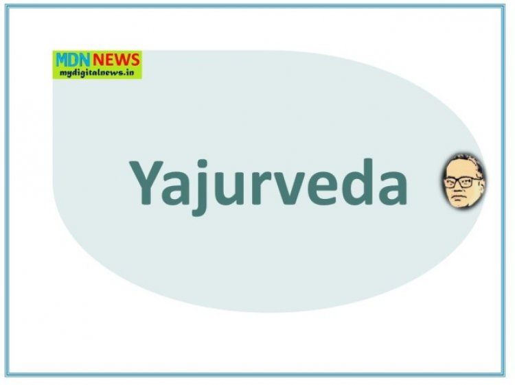 Everything need to know about YaJurveda
