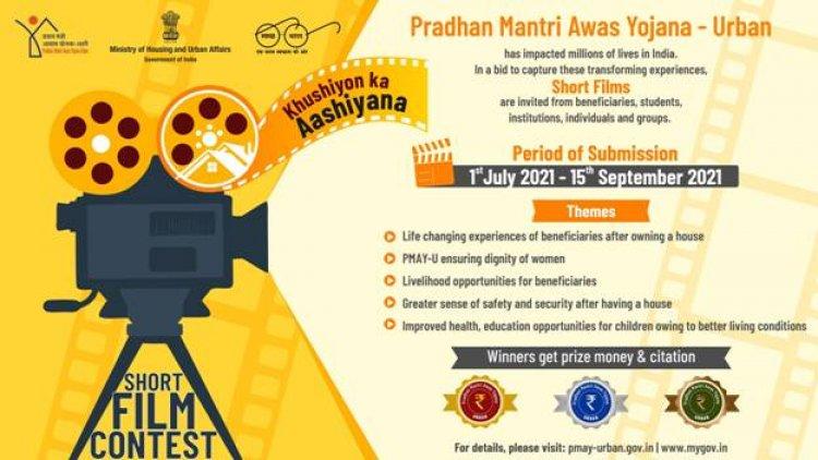 PMAY-U launches a Short Film Contest - Azadi ka Amrut Mahotsav