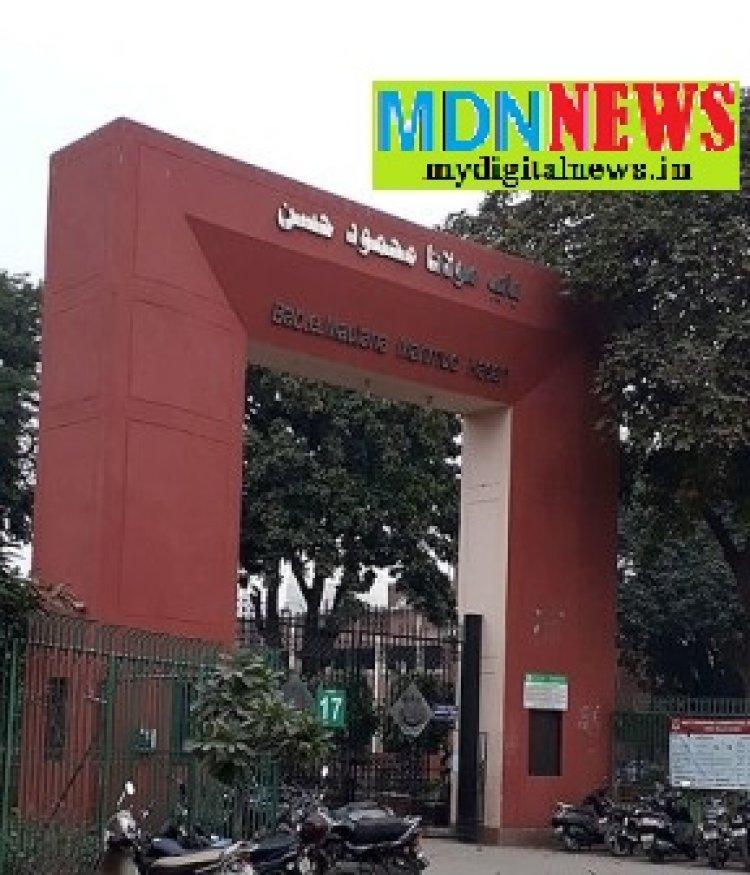 Jamia Millia Islamia waht is it ? Interesting things