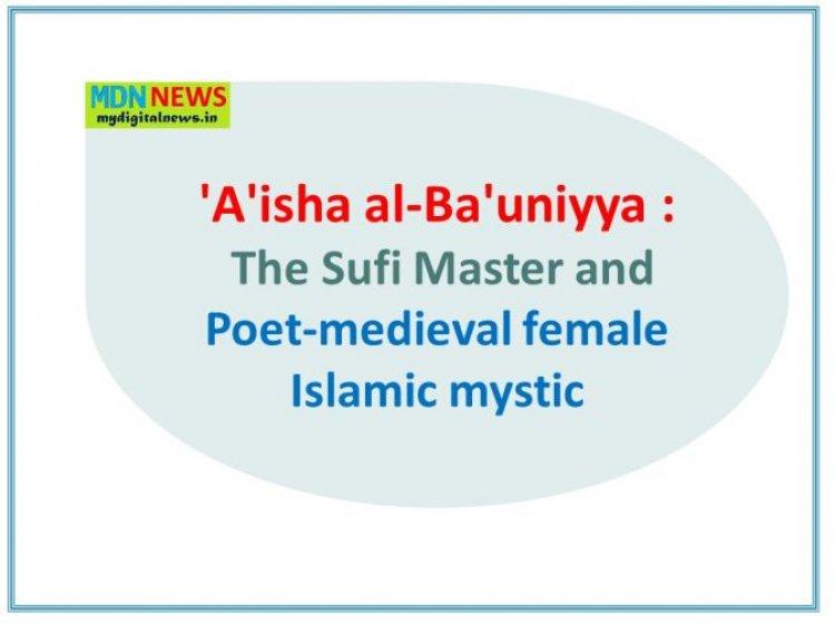 'A'isha al-Ba'uniyya: The sufi Master and Poet-medieval female Islamic mystic