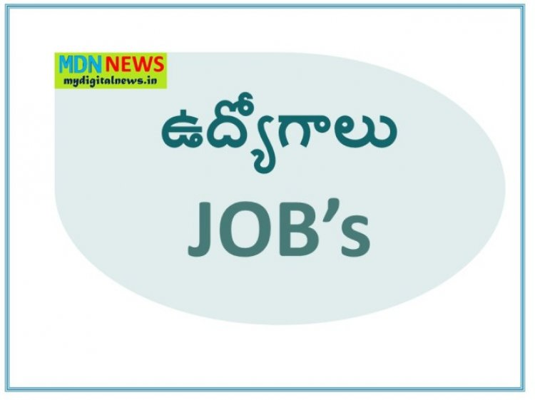 AP High Court Civil ....All JOBs  Recruitment 2021