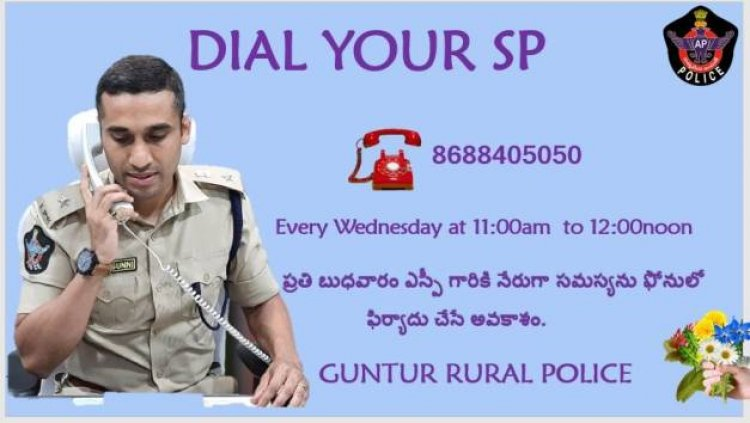 Dial Your SP: An initiative first its kind in 2021 at Guntur by GNT Police: Visha Gunni IPS
