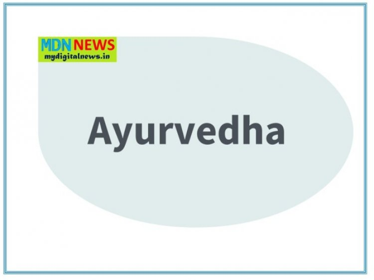 General & Top 10 Ayurvedic herbs and spices for Good Help and Lifestyle