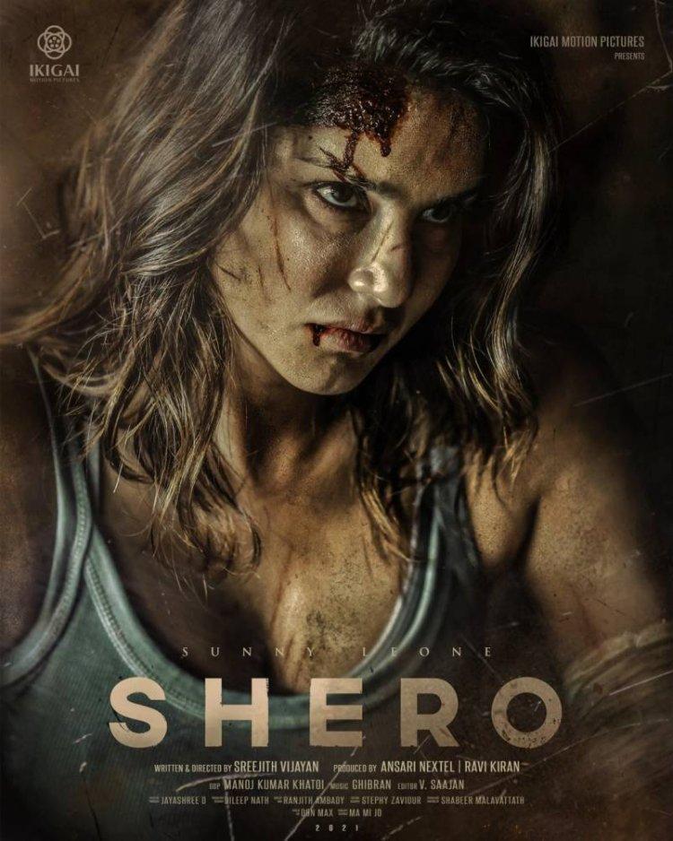Shero: by Sunny Leone aka Karenjith Kaur Vohra 2021