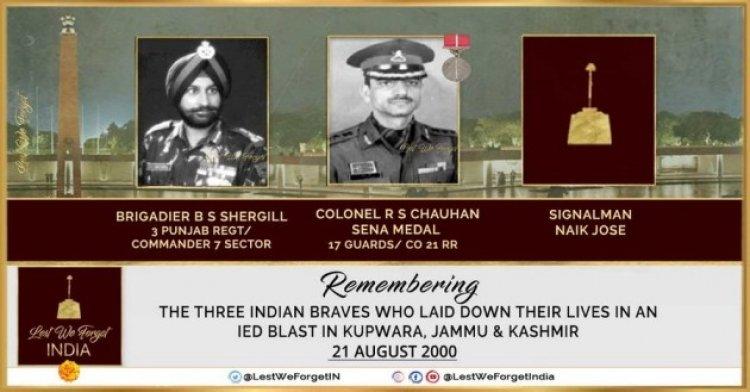 Remembering supreme sacrifice in an IED Blast, in Kupwara, J&K #OnThisDay 21 Aug 2000