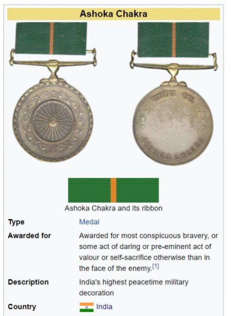 Facts and History of Ashoka Chakra (military decoration)