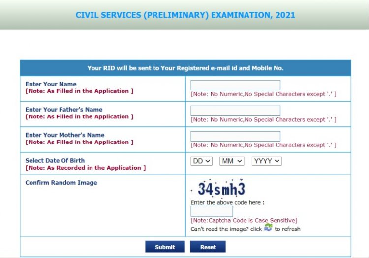 2021 UPSC CSE E Admit Card 2021 Exam Date, Hall Ticket Download woth RID forgot