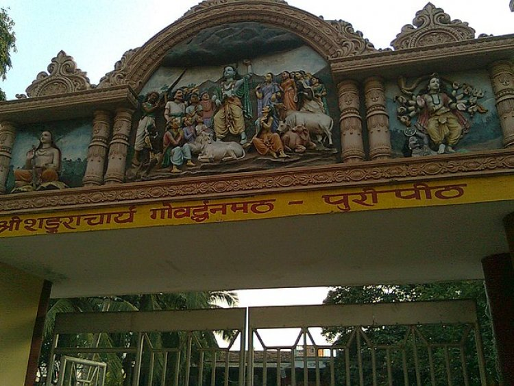 Govardhan Math-Interesting Facts and A short Note - India - Samudhra Aarthi