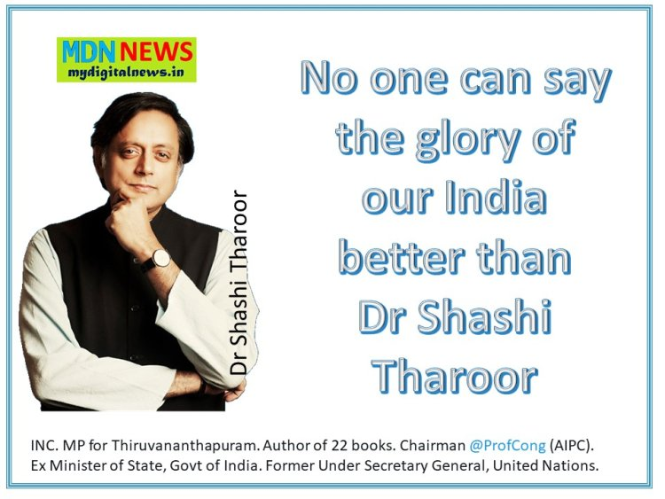 No one can say the glory of our India better than Shashi Tharoor