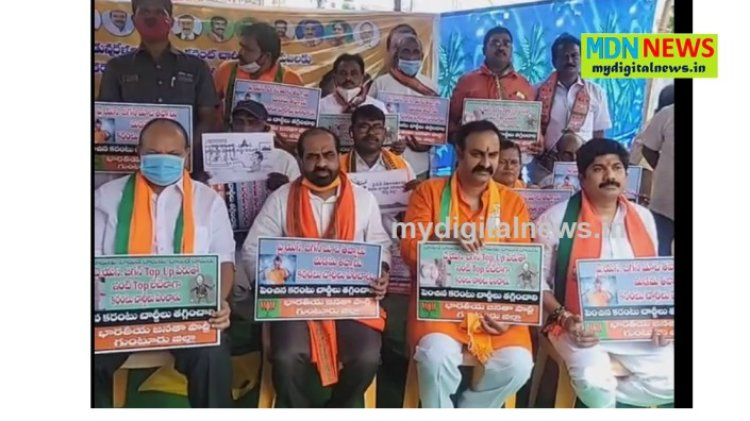 Patibandla Ramakrishna Lead BJP to holds dharna against YSRCP government - GNT