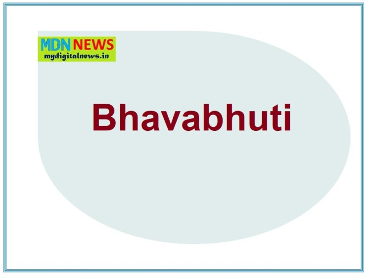 Understand The Background Of Bhavabhuti Now
