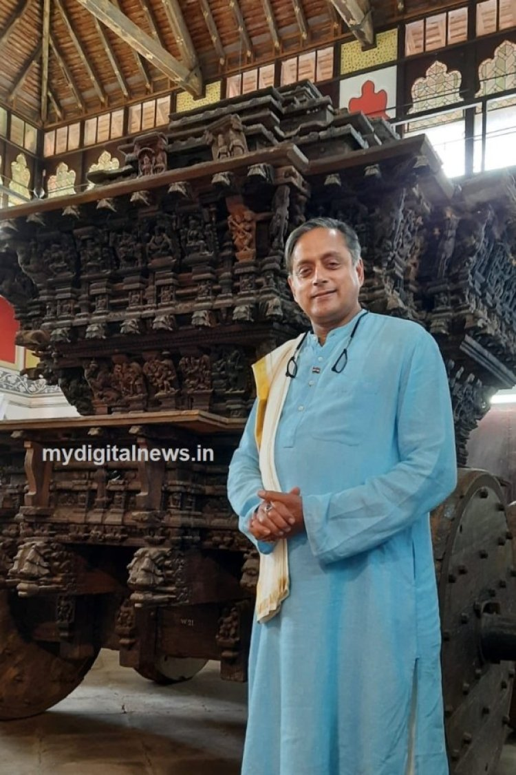 Interesting Facts about the Museum & Temple Chariot at which Shashi Tharoor Visited 12-10- 2021